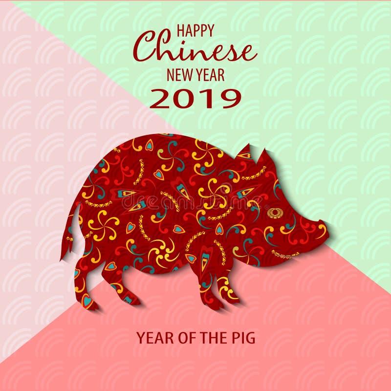Ευτυχές κινεζικό νέο έτος έτους 2019 του χοίρου απεικόνιση αποθεμάτων