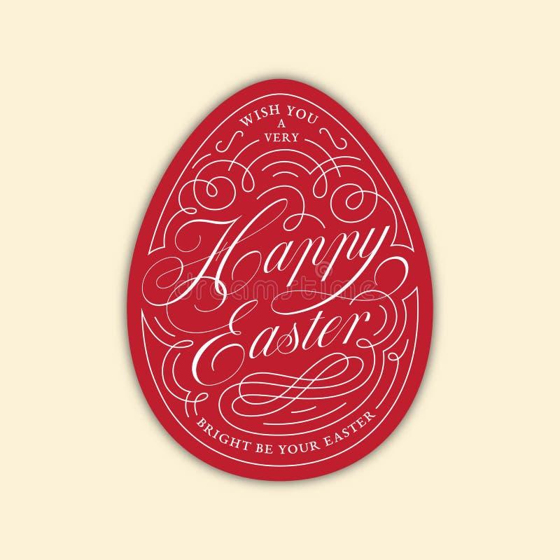 Ευτυχής εγγραφή αυγών Πάσχας απεικόνιση αποθεμάτων