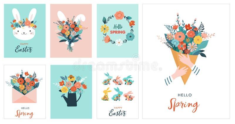 Ευτυχής διανυσματική απεικόνιση Πάσχας, ευχετήρια κάρτα, αφίσα απεικόνιση αποθεμάτων