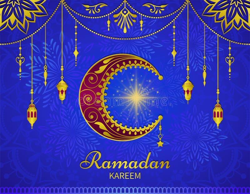 Ευχετήρια κάρτα για τον ιερό μήνα Ramadan απεικόνιση αποθεμάτων