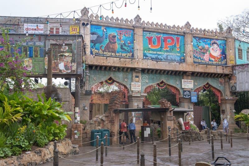 Επάνω, κόσμος της Disney, ταξίδι, ζωικό βασίλειο στοκ φωτογραφία με δικαίωμα ελεύθερης χρήσης