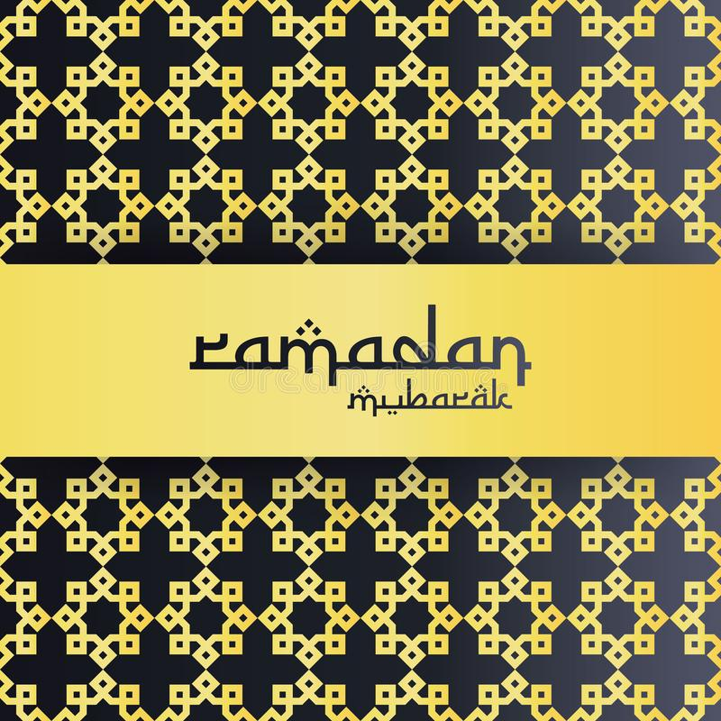 Ισλαμική έννοια σχεδίου Ramadan Kareem ή χαιρετισμός υποβάθρου εμβλημάτων ή καρτών πρόσκλησης Eid Μουμπάρακ αφηρημένο mandala με  ελεύθερη απεικόνιση δικαιώματος