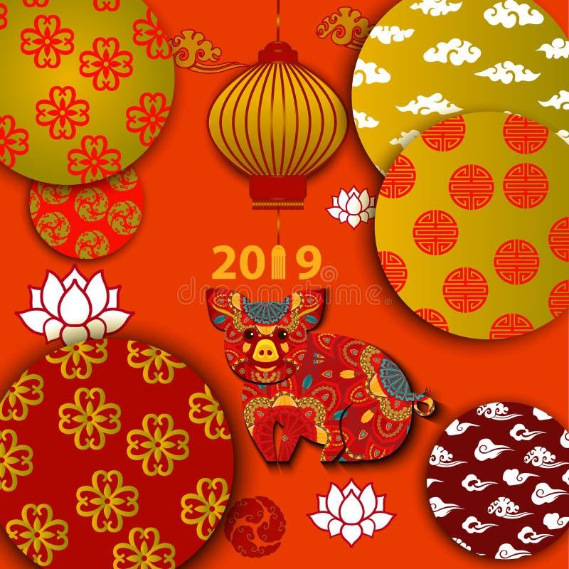 2019 κινεζική νέα κοπή εγγράφου έτους διανυσματική απεικόνιση