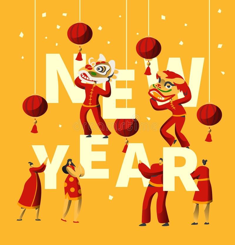 Κινεζικό νέο έμβλημα τυπογραφίας φεστιβάλ έτους Χορός ατόμων στην κόκκινη μάσκα δράκων για τον εορτασμό διακοπών της Κίνας Ασιατι διανυσματική απεικόνιση