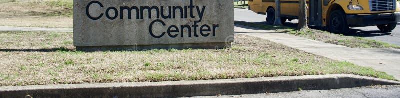 Κοινότητα, αναψυχή και κοινωνικό κέντρο στοκ φωτογραφία με δικαίωμα ελεύθερης χρήσης