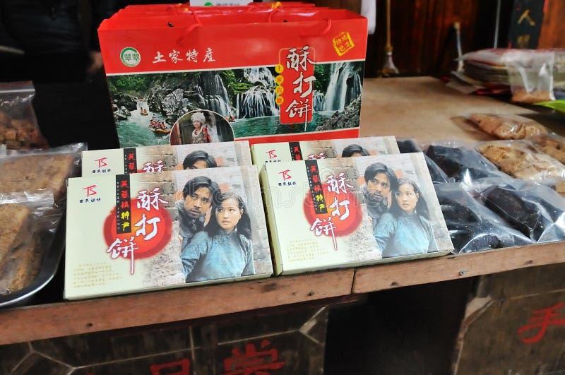 Κομητεία Yongshun, Κίνα 18 Μαρτίου 2018  Το VCDs στοκ φωτογραφίες με δικαίωμα ελεύθερης χρήσης