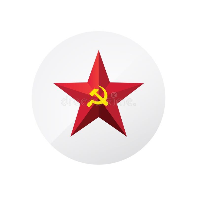 Κόκκινο αστέρι με ένα δρεπάνι και ένα σφυρί Σύμβολο της ΕΣΣΔ και του κομμουνισμού Διανυσματικό σημάδι που απομονώνεται στο άσπρο  ελεύθερη απεικόνιση δικαιώματος