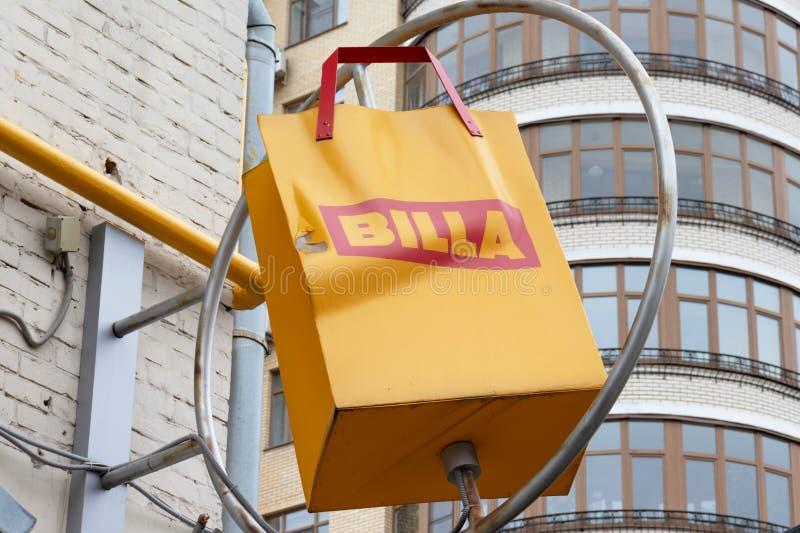 ΜΟΣΧΑ, ΡΩΣΙΑ - 10 ΝΟΕΜΒΡΊΟΥ 2018: Logotype του μανάβικου Billa στη Μόσχα Το Billa είναι μια διεθνής αλυσίδα των μανάβικων, στοκ εικόνες