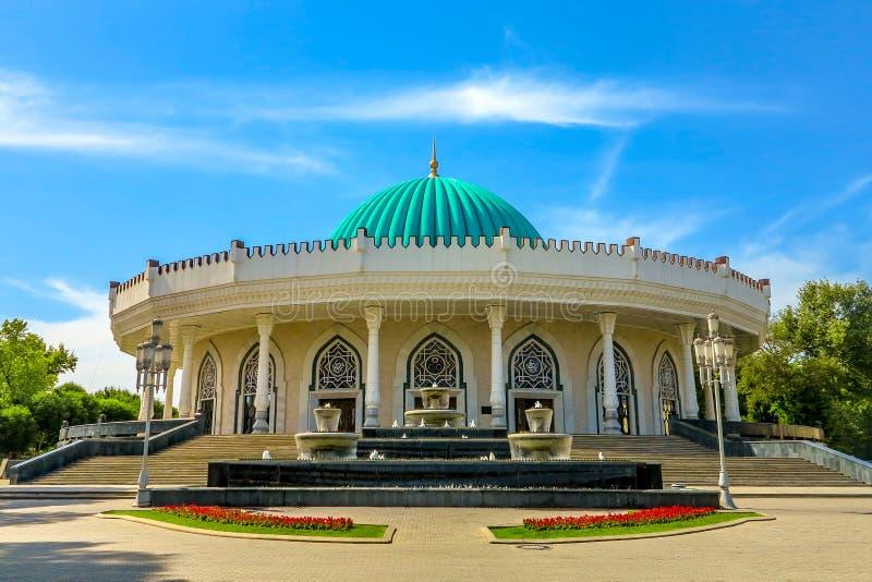 Μουσείο 02 Timur εμιρών της Τασκένδης στοκ εικόνες