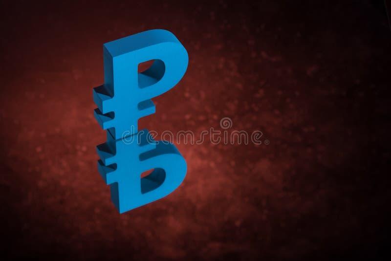 Μπλε ρωσικό ρούβλι συμβόλων νομίσματος με την αντανάκλαση καθρεφτών στο κόκκινο σκονισμένο υπόβαθρο απεικόνιση αποθεμάτων