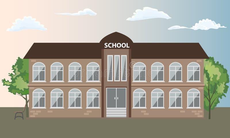 Μπροστινή άποψη σχολικού κτιρίου εξωτερική με τα δέντρα Επίπεδη και στερεά διανυσματική απεικόνιση ύφους χρώματος ελεύθερη απεικόνιση δικαιώματος