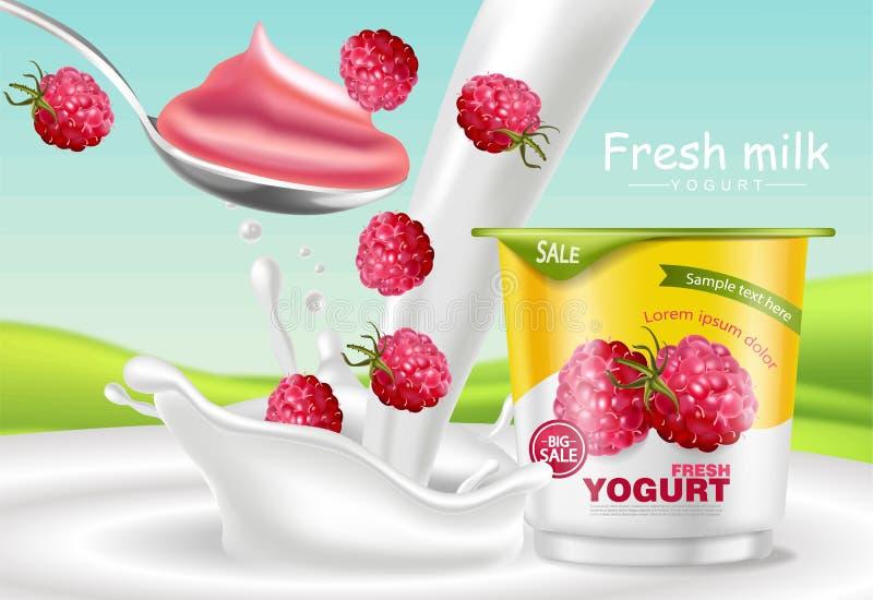 Διάνυσμα γιαουρτιού σμέουρων ρεαλιστικό χλεύη τοποθέτησης προϊόντων επάνω Φρέσκος παφλασμός γιαουρτιού με τα φρούτα Σχέδιο ετικετ διανυσματική απεικόνιση