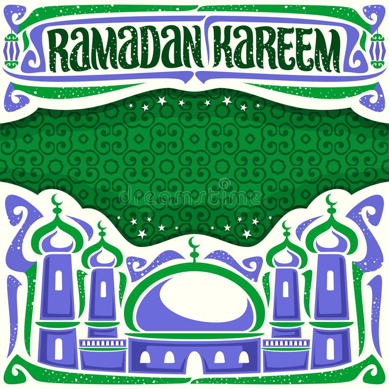 Διανυσματική αφίσα για τη μουσουλμανική επιθυμία Ramadan Kareem απεικόνιση αποθεμάτων