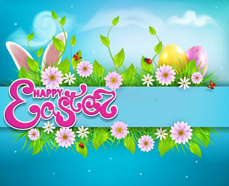 Διανυσματικό υπόβαθρο Πάσχας με τα χρωματισμένα αυγά, τα αυτιά λαγουδάκι, τα λουλούδια, ladybug, και την πεταλούδα και το κείμενο απεικόνιση αποθεμάτων