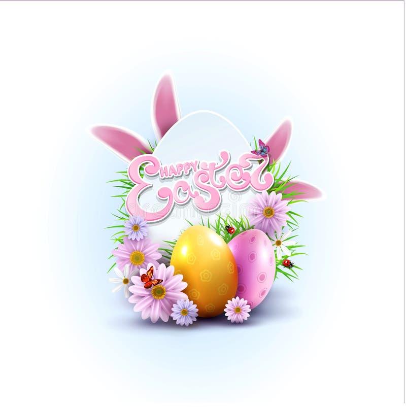 Διανυσματικό υπόβαθρο Πάσχας με τα χρωματισμένα αυγά, τα αυτιά λαγουδάκι, τα λουλούδια, ladybug, και την πεταλούδα και το κείμενο διανυσματική απεικόνιση