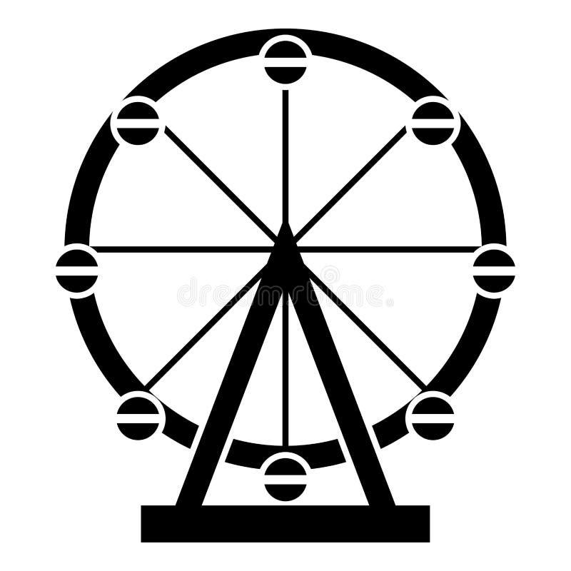 Διασκέδαση ροδών Ferris στο πάρκο έλξης εικονιδίων στη μαύρη χρώματος διανυσματική εικόνα ύφους απεικόνισης επίπεδη διανυσματική απεικόνιση