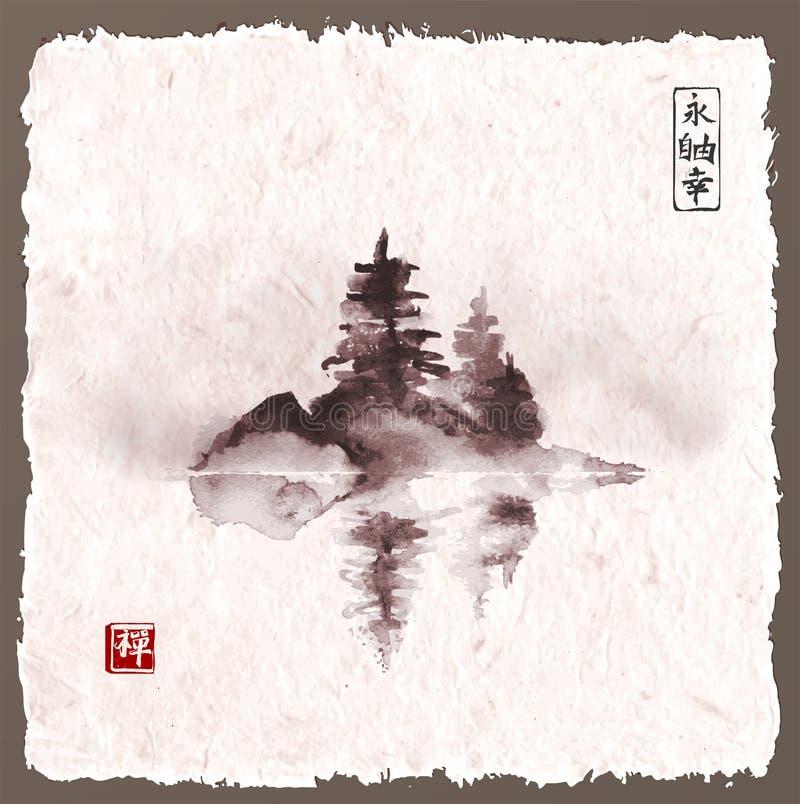Île avec trois pins en brouillard illustration stock