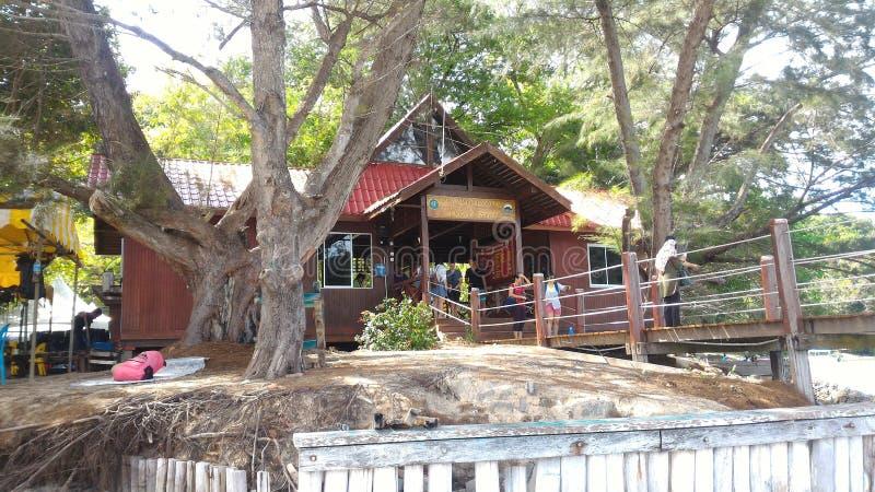 Île Sabah Malaysia de Sapi photo libre de droits