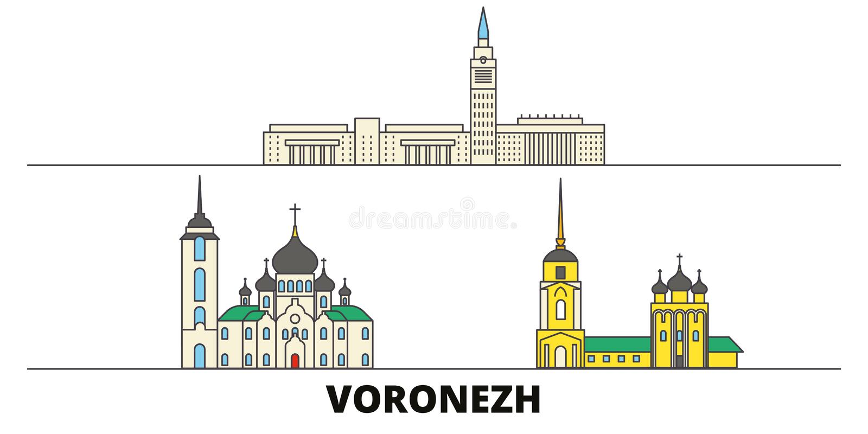 Ρωσία, διανυσματική απεικόνιση ορόσημων Voronezh επίπεδη Ρωσία, πόλη γραμμών Voronezh με τις διάσημες θέες ταξιδιού, ορίζοντας απεικόνιση αποθεμάτων