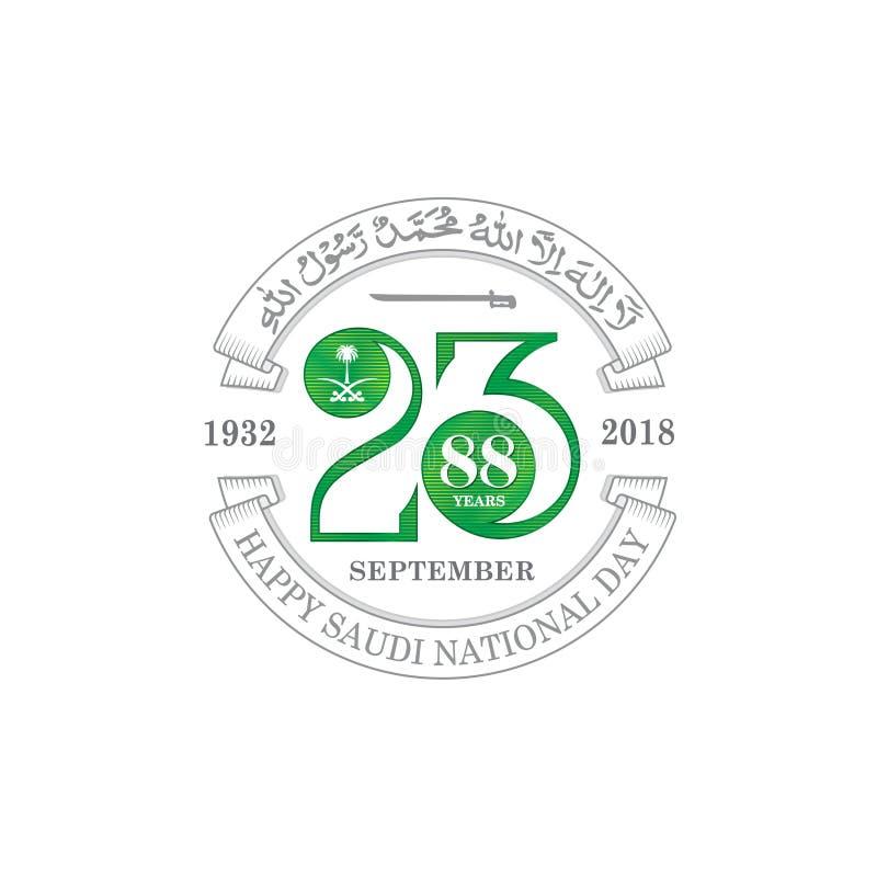 23 Σεπτεμβρίου λογότυπο εθνικής μέρας της Σαουδικής Αραβίας απεικόνιση αποθεμάτων