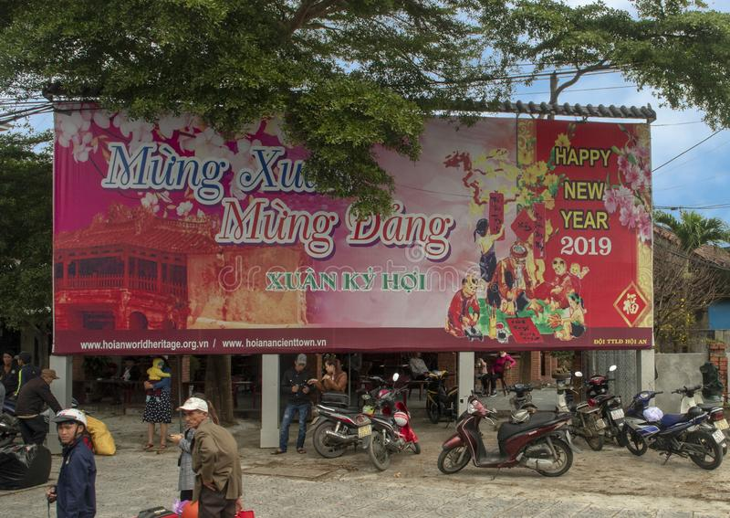 Σημάδι καλής χρονιάς 2019 κατά μήκος του δρόμου από Hoi στη DA Nang, Βιετνάμ στοκ εικόνα με δικαίωμα ελεύθερης χρήσης