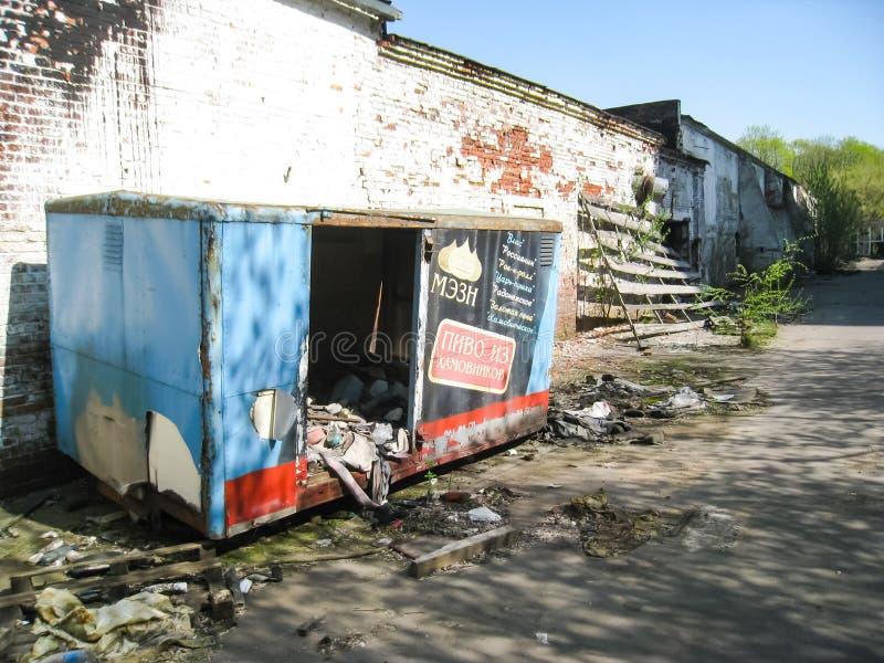 Σώμα και υπόγεια dorm σε Khamovniki Το αρχαίο παλαιό κτήριο έχτισε πριν από τη 19η πλημμύρα αιώνα στοκ εικόνες με δικαίωμα ελεύθερης χρήσης