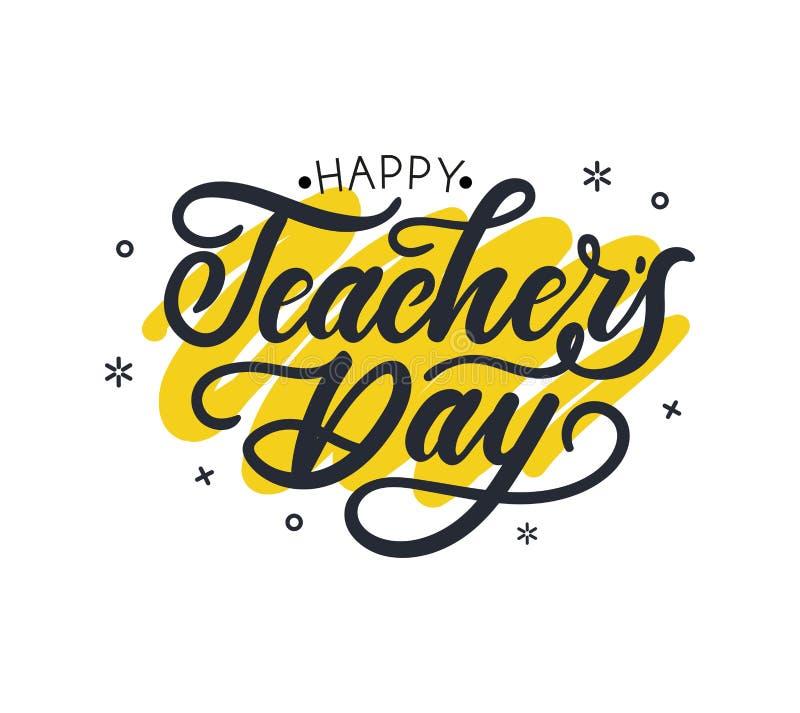 Σχέδιο ευχετήριων καρτών ημέρας του ευτυχούς δασκάλου με την εγγραφή και geom διανυσματική απεικόνιση