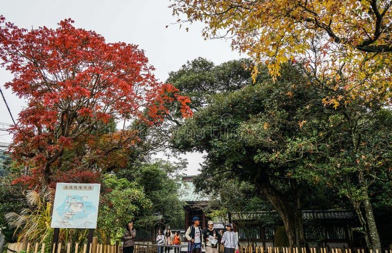 Τοπίο φθινοπώρου του Κιότο, Ιαπωνία στοκ φωτογραφία