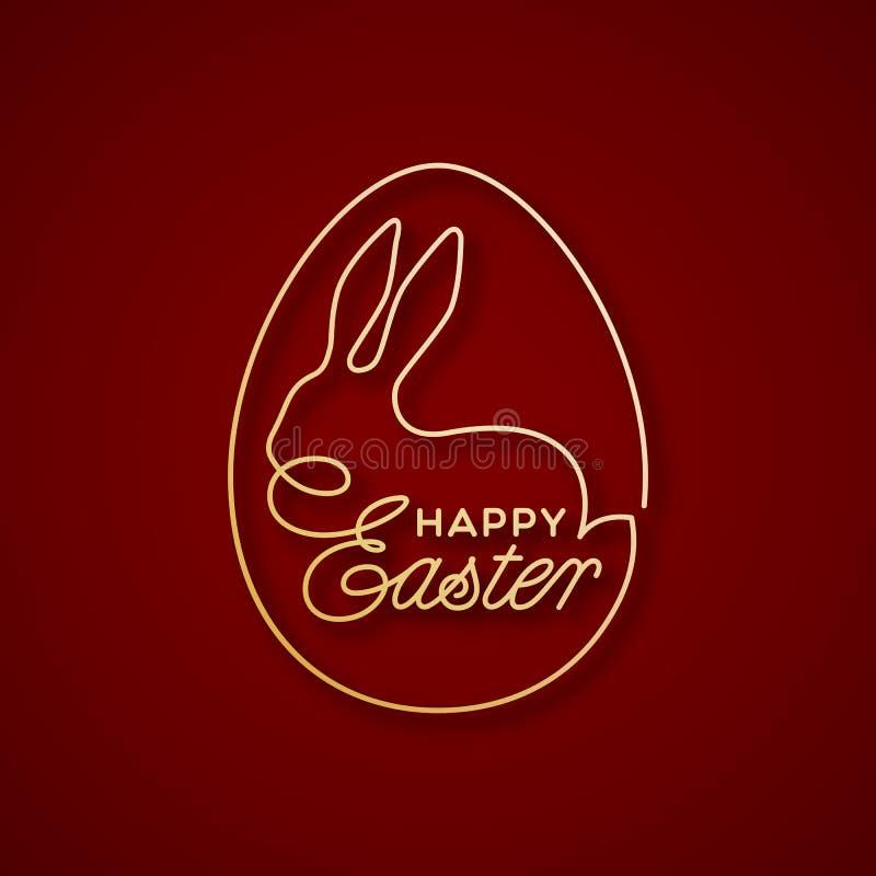 Χρυσό ευτυχές γράφοντας αυγό Πάσχας διανυσματική απεικόνιση