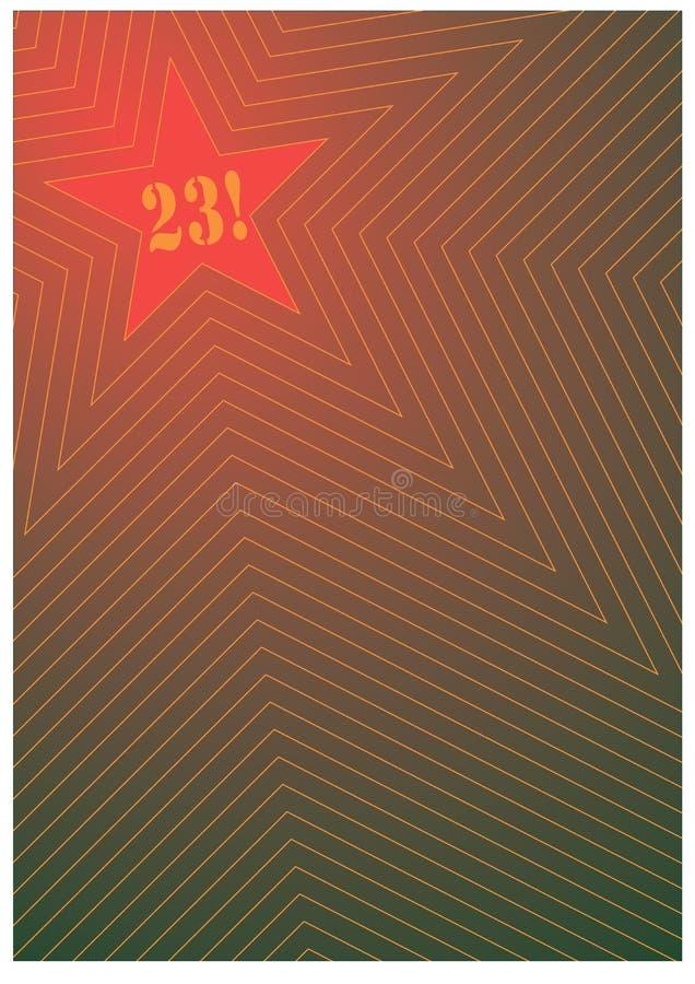 Υπερασπιστής στις 23 Φεβρουαρίου καρτών της ημέρας πατρικών γών επίσης corel σύρετε το διάνυσμα απεικόνισης διανυσματική απεικόνιση