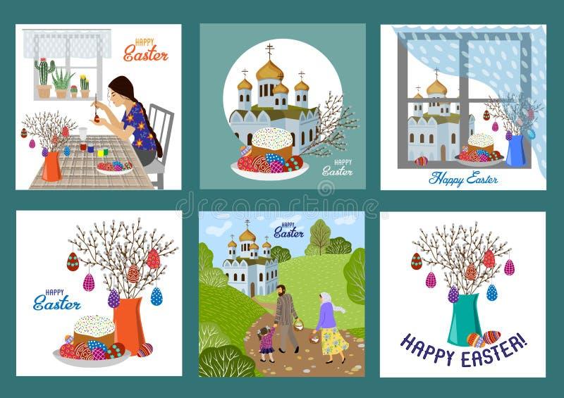 Πάσχα ευτυχές Σύνολο προτύπων για τις κάρτες και εμβλημάτων με την επίπεδα χαριτωμένα ιστορία easters κινούμενων σχεδίων και το δ διανυσματική απεικόνιση