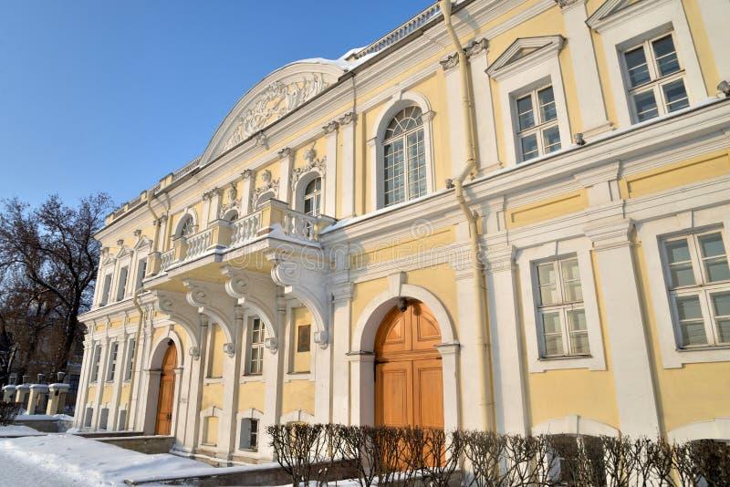 παλάτι Πετρούπολη Άγιος στοκ φωτογραφία με δικαίωμα ελεύθερης χρήσης