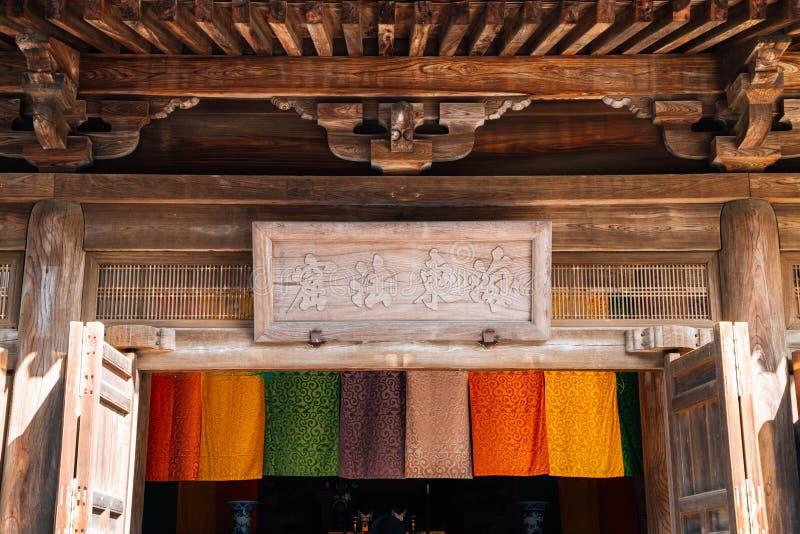 Παραδοσιακή αρχιτεκτονική ναών Kenchoji σε Kamakura, Ιαπωνία στοκ φωτογραφία με δικαίωμα ελεύθερης χρήσης