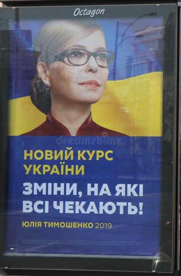 Πολιτική αφίσα από τη Γιούλια Τιμοσένκο, μερικές εβδομάδες πριν από τις εκλογές στοκ εικόνα