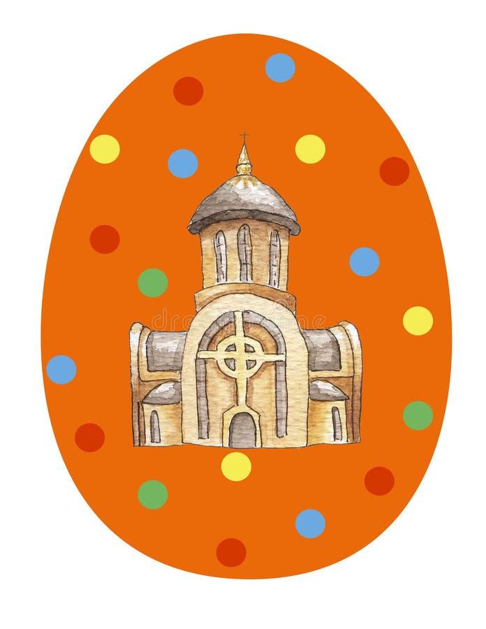 Πορτοκαλί αυγό Πάσχας σε ένα άσπρο υπόβαθρο στους πολύχρωμους κύκλους με το σχέδιο watercolor στη μέση - χρυσή εκκλησία απεικόνιση αποθεμάτων