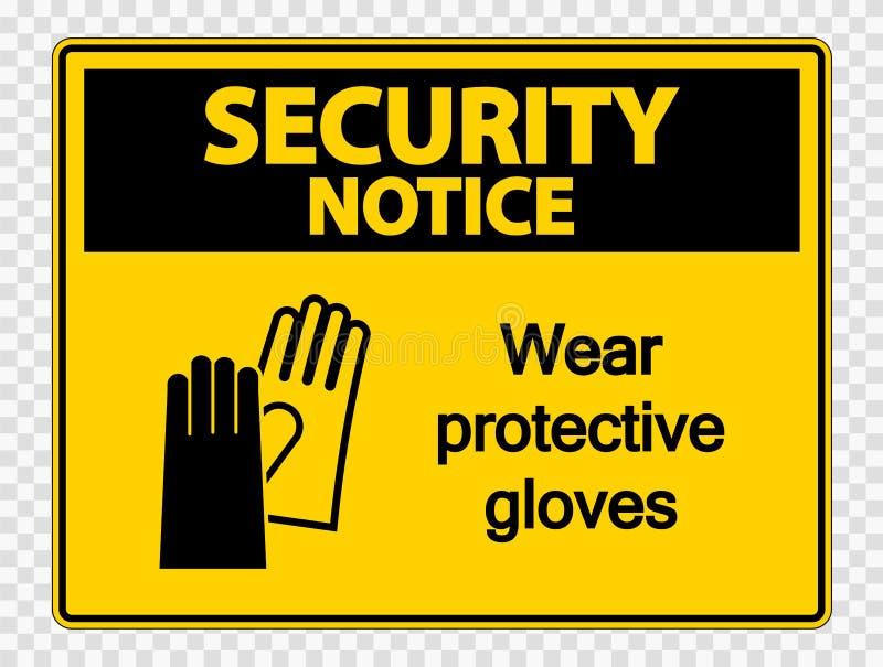 προστατευτικό σημάδι γαντιών ένδυσης ειδοποίησης ασφάλειας συμβόλων στο διαφανές υπόβαθρο ελεύθερη απεικόνιση δικαιώματος