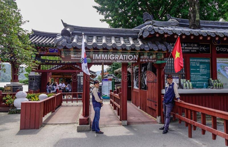 Πύλη μετανάστευσης της Δημοκρατίας Naminara στοκ εικόνες με δικαίωμα ελεύθερης χρήσης