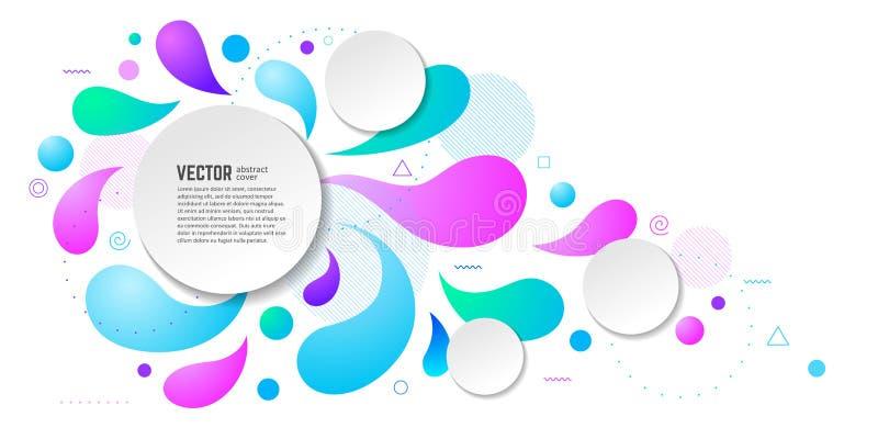 Абстрактная крышка для вашего дизайна иллюстрация вектора