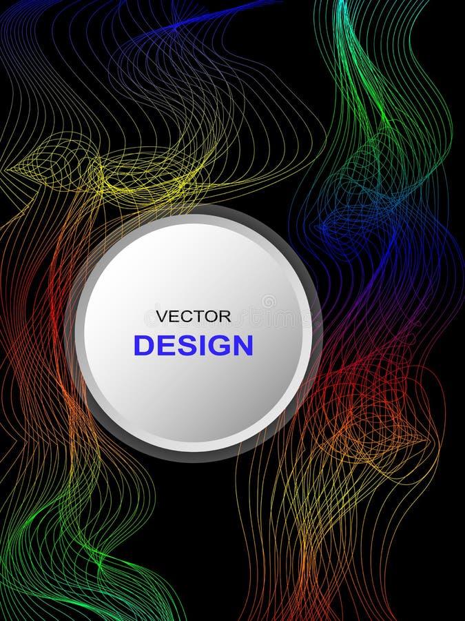 абстрактная конструкция предпосылки Красочное волновое движение на темной предпосылке иллюстрация вектора