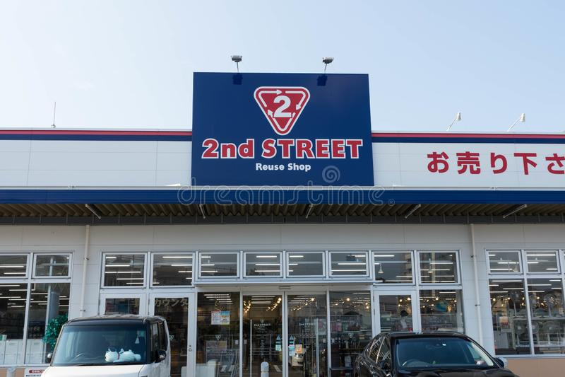 2-ая улица или вторая улица покупка и продают, повторно использовать и подержанный магазин в Японии стоковые изображения