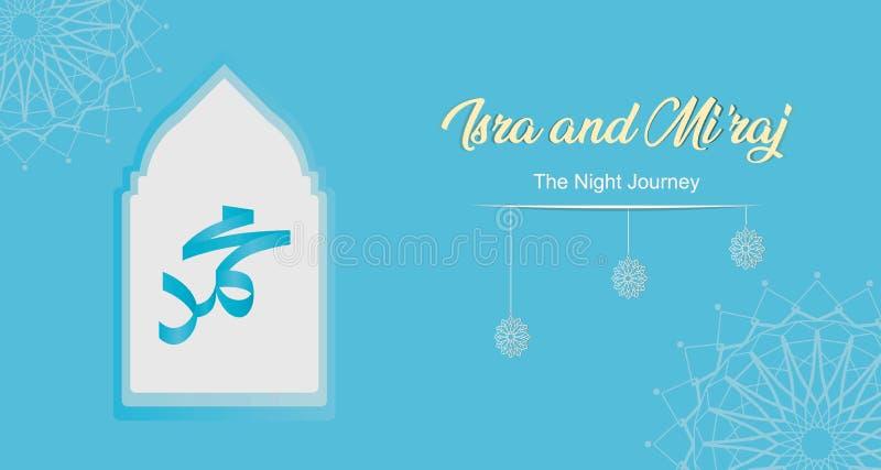 """Арабская каллиграфия пророка Мухаммеда Raj Isra и Mi """"- середины; 2 части путешествия ночи Мухаммеда пророка иллюстрация штока"""