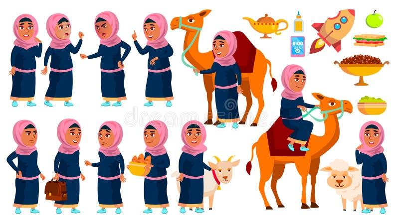 Арабская, мусульманская школа девушки, ребенк девушки представляет установленный вектор Начальной школы изучение Знание, учит, ур бесплатная иллюстрация