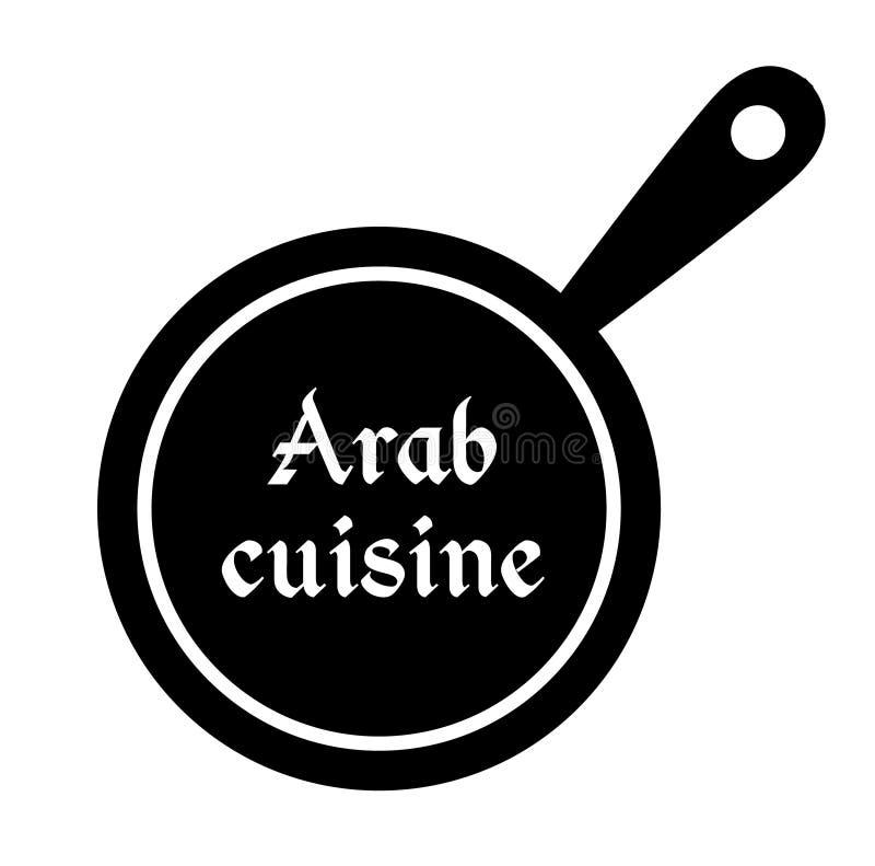 Арабская печать кухни иллюстрация штока