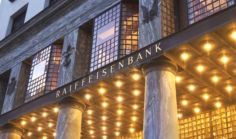 Банк Raiffeisen в Вене Австрии стоковая фотография rf