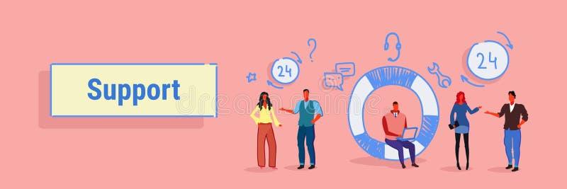 Бизнесмены мультфильма процесса технического обслуживания клиента концепции центра наличия команды онлайн работая мужского женско бесплатная иллюстрация