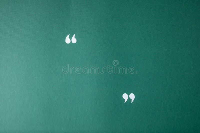 Бумажные кавычки бесплатная иллюстрация