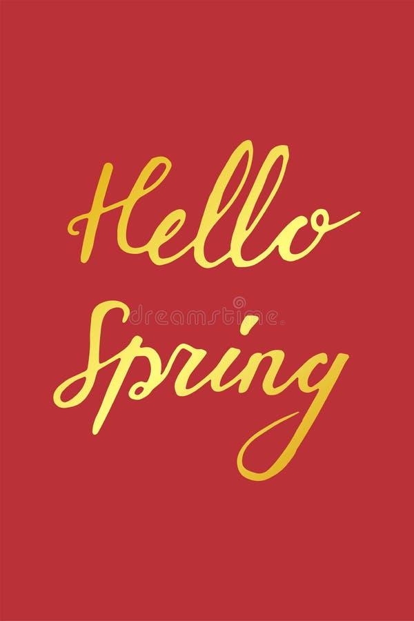 Весна литерности руки здравствуйте! бесплатная иллюстрация