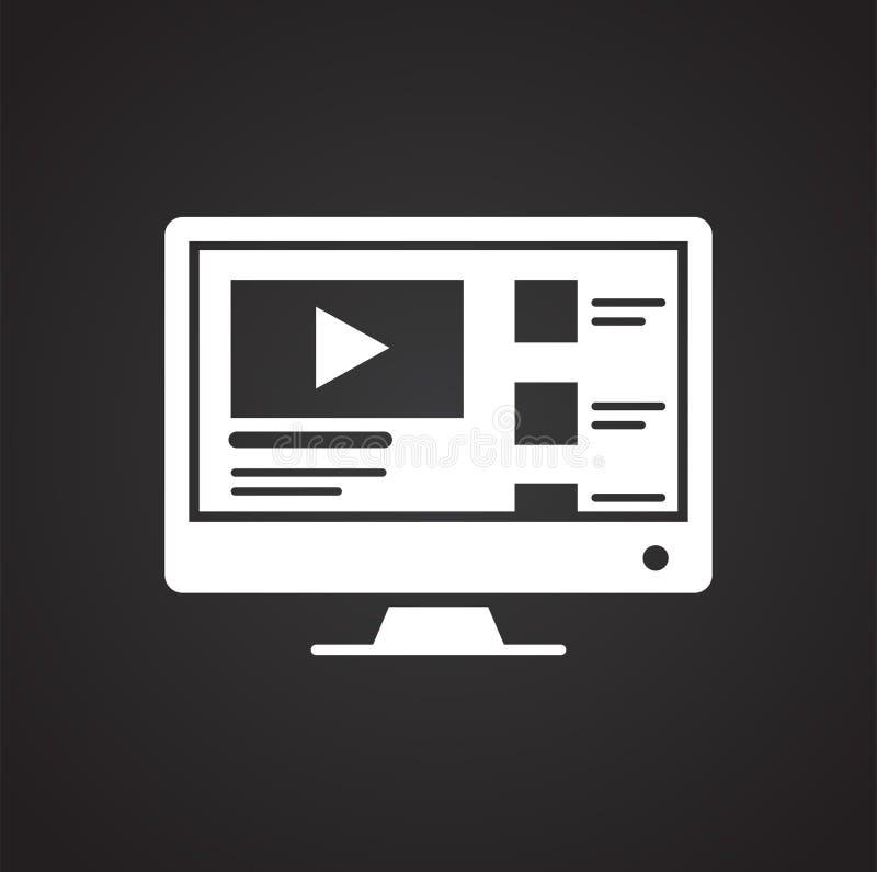 Видео- значок содержания блога на черной предпосылке для графика и веб-дизайна, современного простого знака вектора интернет прин иллюстрация вектора