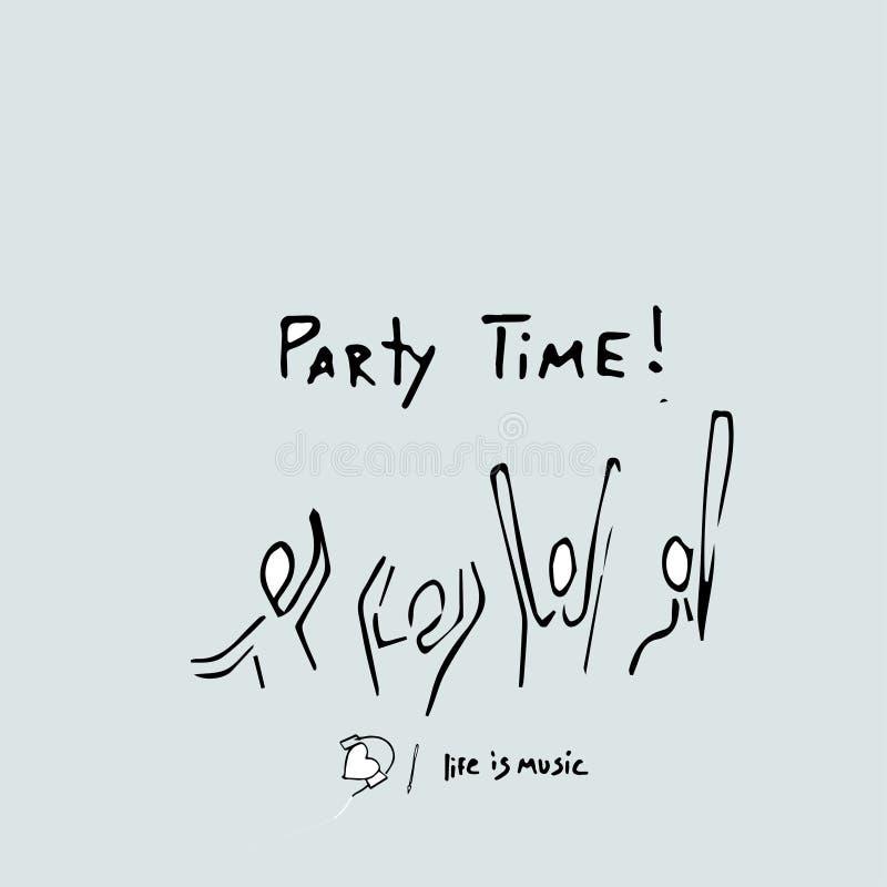 Время партии, иллюстрация вектора руки вычерченная, танцы людей в ночном клубе бесплатная иллюстрация