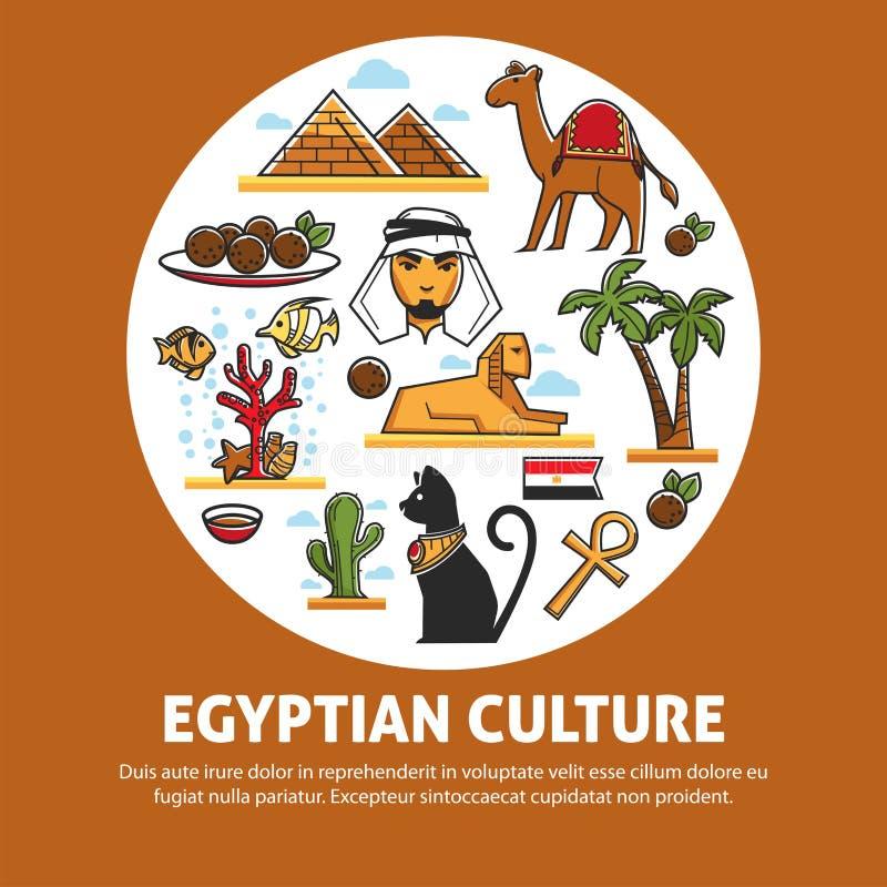 Египетское перемещение культуры к кухне и животным архитектуры Египта иллюстрация вектора